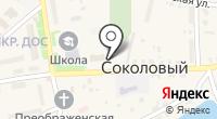 Администрация Соколовского муниципального образования на карте