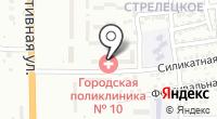 Библиотека №21 на карте