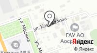 Открытая сменная общеобразовательная школа №9 на карте