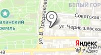 Музей культуры Астрахани на карте