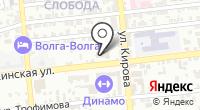Управление по недропользованию по Астраханской области на карте
