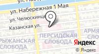 Областной клинический гериатрический центр на карте