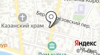 Магазин овощей и фруктов на Коммунистической на карте