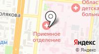 Территориальный фонд обязательного медицинского страхования Астраханской области на карте