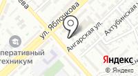 Отдел организации применения административного законодательства Управления МВД России по Астраханской области на карте