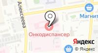 Областной онкологический диспансер на карте