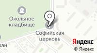 Церковь Святых мучениц Веры на карте