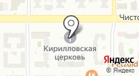 Храм священномученика Кирилла на карте