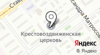 Киммерия на карте