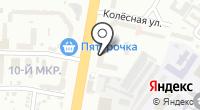 ADK Travel на карте