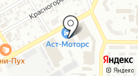 АСТ-Моторс на карте