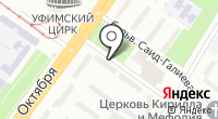 Ах! да! на карте