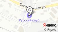 Автопарк на карте