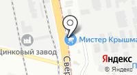 УРАЛХЛАДПРОМ на карте