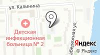 Детский дом №5 на карте