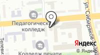 Агентство Бизнес Образования на карте
