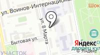 Адвокатская контора №4 на карте