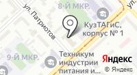Учебный центр Федеральной противопожарной службы по Кемеровской области на карте