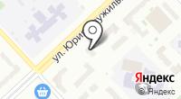 Фонд развития жилищного строительства Кемеровской области на карте