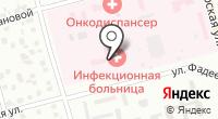 Абаканская клиническая инфекционная больница на карте