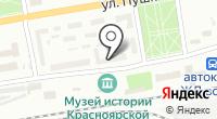 Региональная общественная приемная председателя партии ЕДИНАЯ РОССИЯ Д.А. Медведева в Республике Хакасия на карте