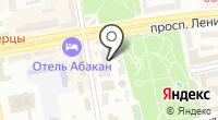 Управление Федеральной службы судебных приставов по Республике Хакасия на карте