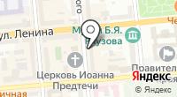Мастерская по ремонту обуви на ул. Горького на карте