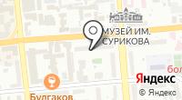 Мастерская по ремонту обуви и изготовлению ключей на ул. Карла Маркса на карте