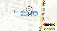 Склад-магазин сумок из Питера на карте