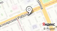 Мастерская по ремонту обуви на проспекте Газеты Красноярский рабочий на карте