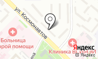 Почтовое отделение АНГАРСК 27 на карте