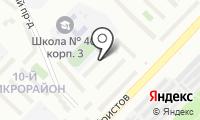 Почтовое отделение АНГАРСК 29 на карте
