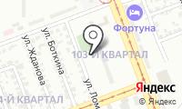 Почтовое отделение АНГАРСК 4 на карте