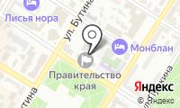 Почтовое отделение ЧИТА 21 на карте