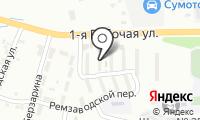 Почтовое отделение АРТЕМ на карте