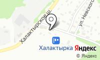 Почтовое отделение ПЕТРОПАВЛОВСК-КАМЧАТСКИЙ 11 на карте