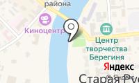 Почтовое отделение СТАРАЯ РУССА 1 на карте