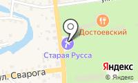 Почтовое отделение СТАРАЯ РУССА 3 на карте