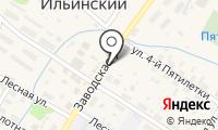 Почтовое отделение ИЛЬИНСКИЙ на карте