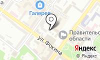 Почтовое отделение БРЯНСК 2 на карте