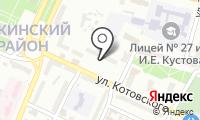 Почтовое отделение БРЯНСК 20 на карте