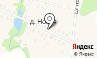 Почтовое отделение НОВАЯ ДЕРЕВНЯ на карте