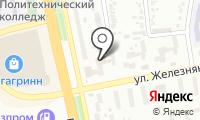 Почтовое отделение БЕЛГОРОД 23 на карте