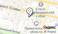 Почтовое отделение БЕЛГОРОД на карте