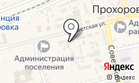 Почтовое отделение ПРОХОРОВКА на карте