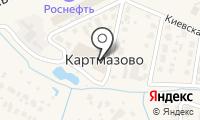 Картмазово на карте