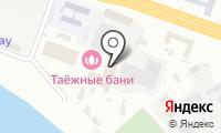 Таёжные бани на карте