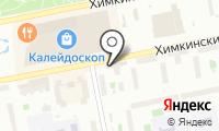 Магазин бытовой химии на Химкинском бульваре на карте