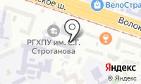 Музей декоративно-прикладного и промышленного искусства на карте