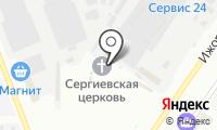 Храм Преподобного Сергия Радонежского в Бусинове на карте